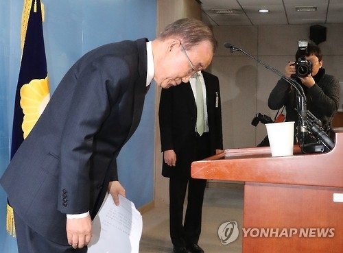 简讯:前联秘潘基文宣布不竞选韩下届总统