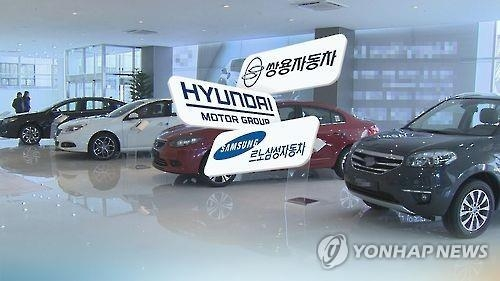 韩五大整车厂商1月全球销量同比减1.2%