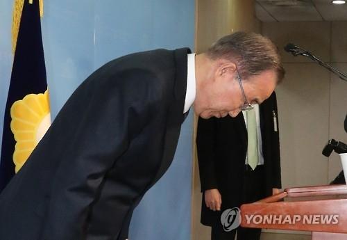 潘基文退选韩总统冲击执政阵营