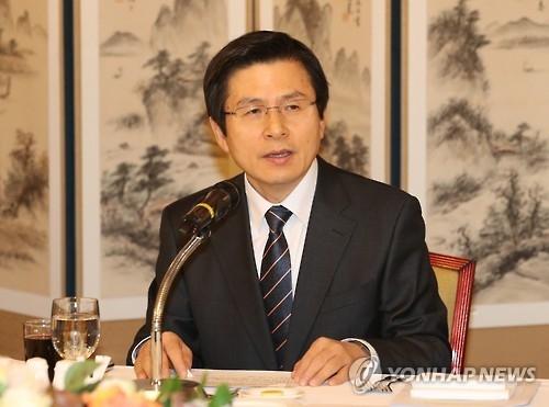 韩国代理总统黄教安 (韩联社)