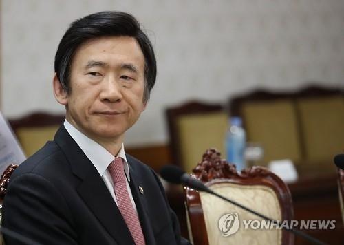韩外长接见美前议员代表团呼吁支持韩美同盟