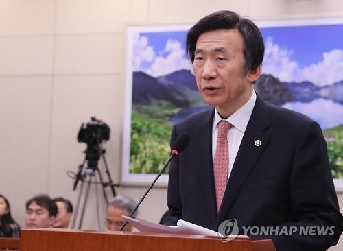 韩外长或今明同美国务卿通话商讨会晤事宜