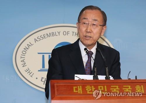 2月1日,在首尔汝矣岛国会大楼,潘基文在记者会上发言。(韩联社)