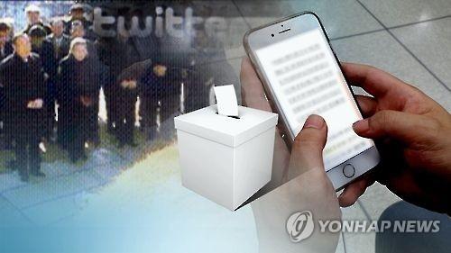 韩虚假新闻增多引忧虑 责任不清监管缺位