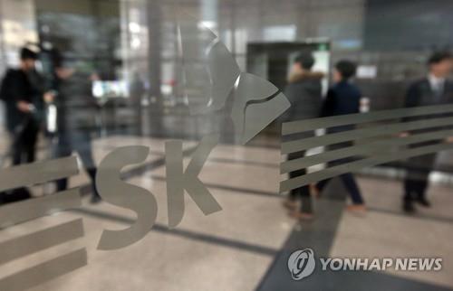 SK创新将收购美陶氏化工乙烯丙烯酸共聚物业务