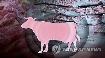 韩2016年牛肉自给率低于四成 创近13年来最低