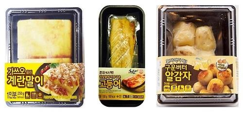 单人消费风靡韩国 吃喝玩乐定制服务层出不穷