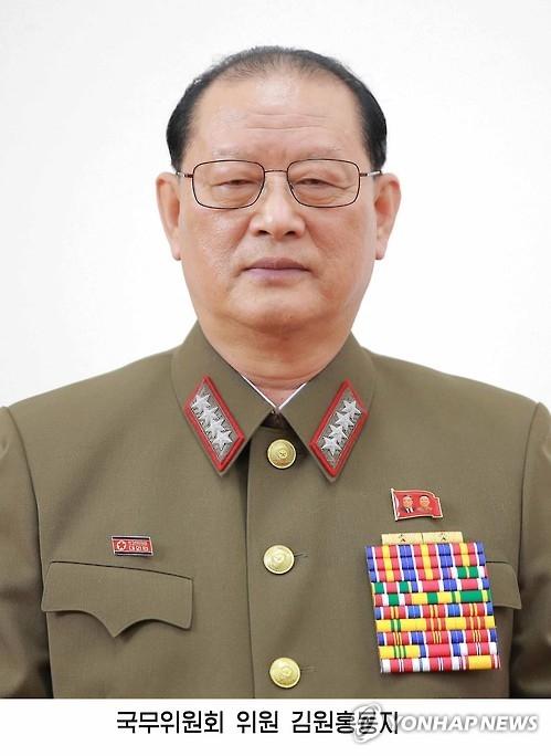 简讯:金正恩身边红人保卫相金元弘被免职