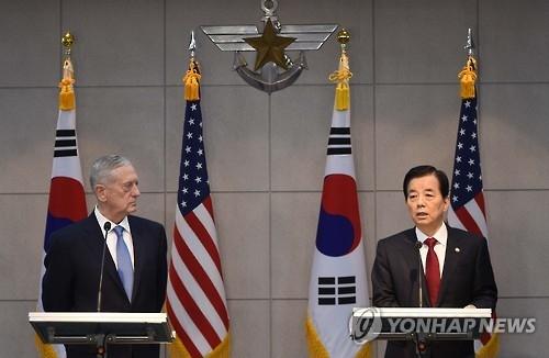 简讯:韩美防长商定年内部署萨德 称只针对朝射导