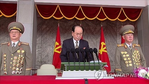 详讯:金正恩身边红人保卫相金元弘被免职