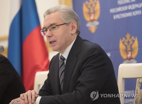 俄驻韩大使谈萨德入韩:将采取措施维护本国安全