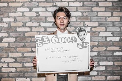 资料图片:玄彬亲笔写下感谢词,庆祝《共助》累计观影人数突破600万。(CJ娱乐提供)