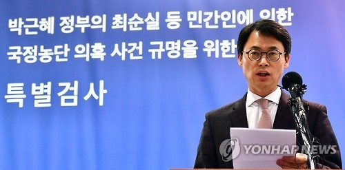 韩独检组强调搜查总统府意在取证并非作秀
