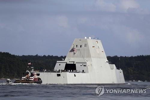 美司令就在韩部署最新隐形驱逐舰询问韩方意见