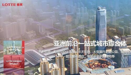 韩消息人士:中国加强反垄断执法并非针对韩国