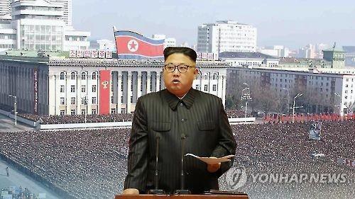 消息:朝鲜劳动党计划财政部更名为经济部