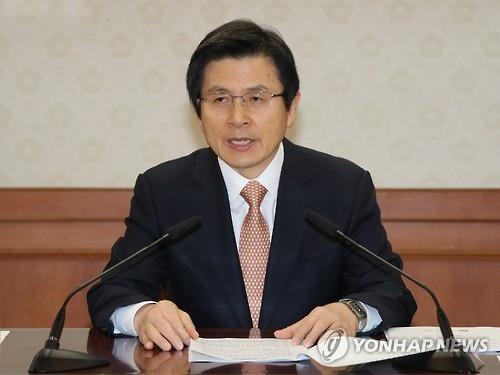 韩国代总统黄教安(韩联社)