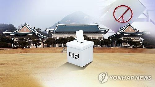 民调:韩下届大选50多岁选民手握关键票