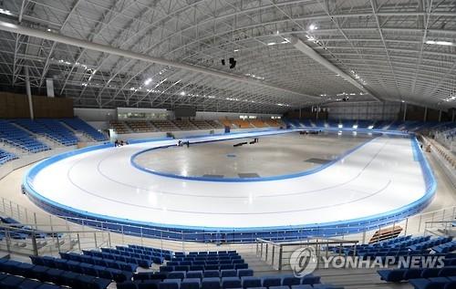 位于江原道江陵市的2018平昌冬奥会速滑项目比赛场(韩联社)