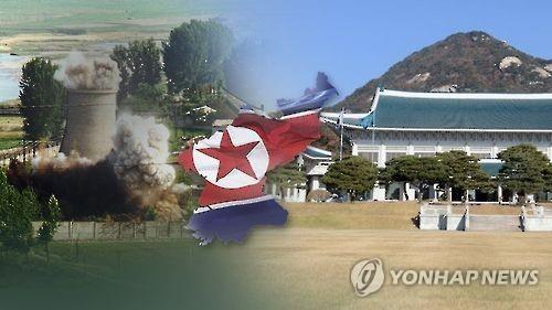 开城工业园区关闭将满一年 韩朝关系解冻难 - 2