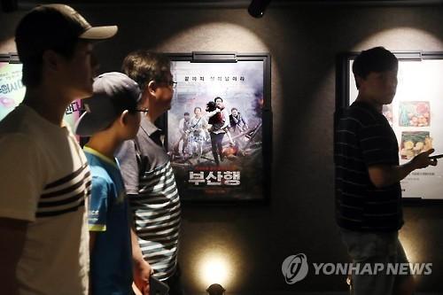 中年观众成韩电影市场重要消费群体 比重超20%