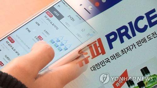 调查:韩国人最爱网购日用品