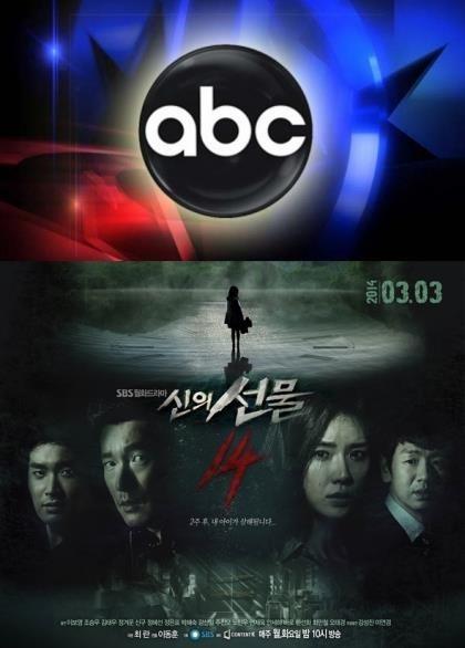 《神的礼物》将成首部美国翻拍韩剧