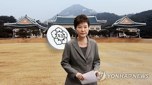 韩青瓦台否认朴槿惠抵制独检组当面调查