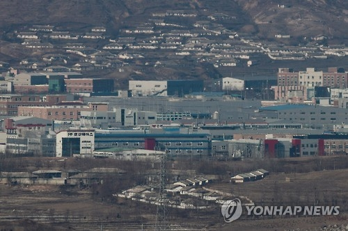 韩政府:重启开城园区有悖国际社会对朝制裁基调