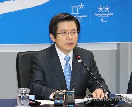 韩代总统同乌克兰白俄罗斯首脑互致贺信庆祝建交25周年