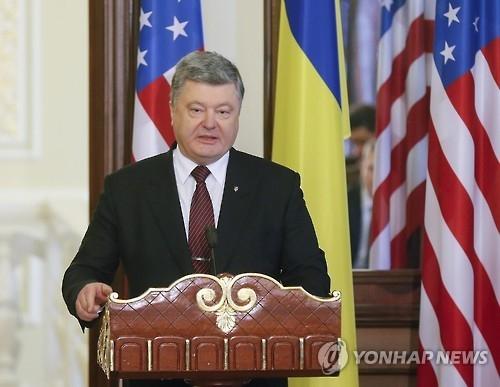 乌克兰总统波罗申科(韩联社/欧新社)