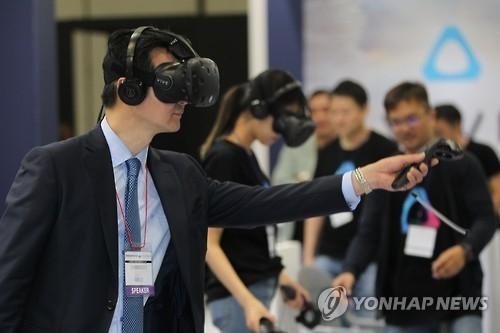 韩虚拟与增强现实研发中心正式揭牌