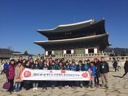 宋庆龄基金会中国青少年访韩交流活动开锣