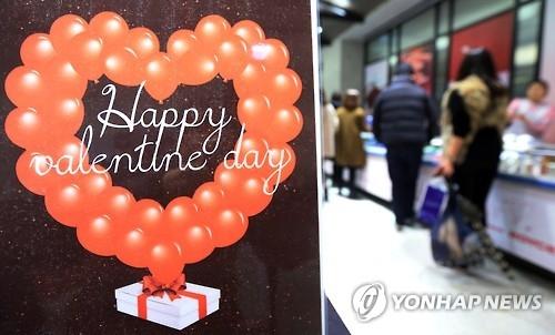 调查:韩国人在情人节最多先考虑朋友