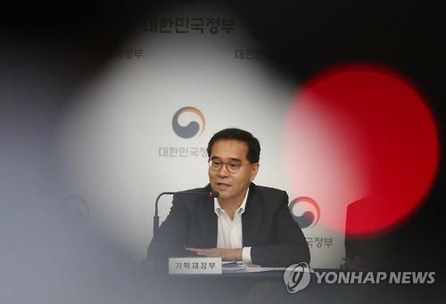 韩政府开会检查朝鲜射弹对经济的影响