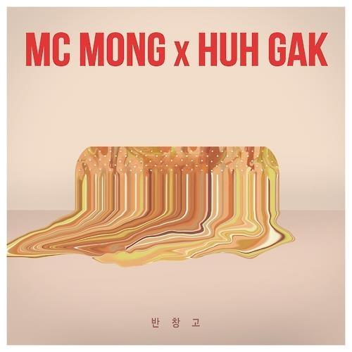 MC梦新曲《创可贴》本周公开