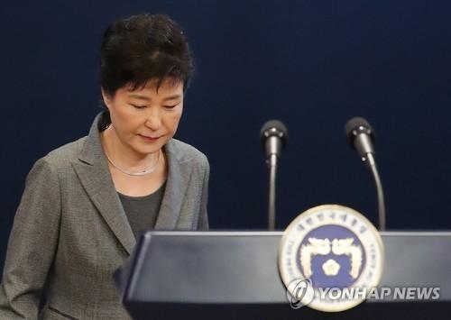 韩独检组与总统府闹僵 当面调查朴槿惠或难成行