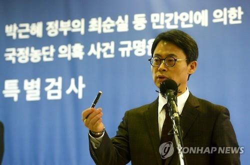 2017年1月24日,在亲信门独立检察组办案点,独检组发言人李圭哲介绍办案进展。(韩联社)