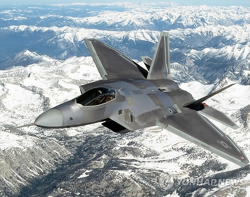 资料图片:美国F-22隐形战斗机(韩联社)