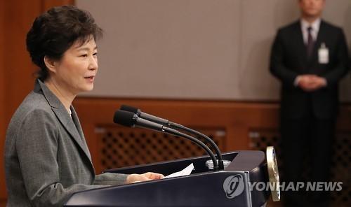 韩青瓦台:如协调顺利总统或本周受独检组讯问