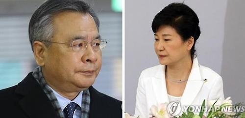 韩亲信门独检组与总统重谈何时何地当面讯问