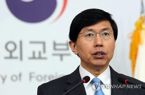 韩政府支持联合国安理会发表声明谴责朝鲜射弹