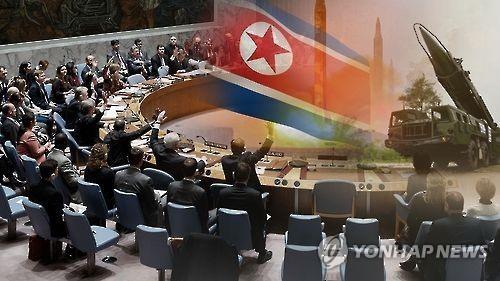 韩率先向安理会提交对朝制裁执行报告