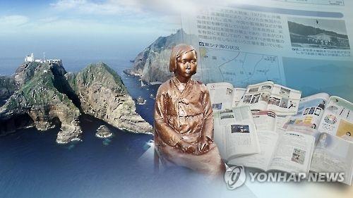 韩国拿捏对日反制力度 安全主权孰轻孰重 - 2