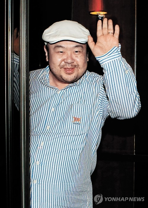 简讯:韩情报机构称金正男获中国庇护 其子在澳门