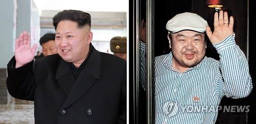 金正男遇害给韩朝关系添负面因素