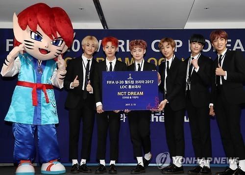 男团NCT DREAM获任U20世界杯形象大使