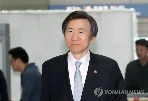 韩外长启程赴德出席G20外长会 将吁各方关注朝核威胁