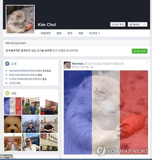 金正男最后一条脸书公开帖悼念巴黎恐袭
