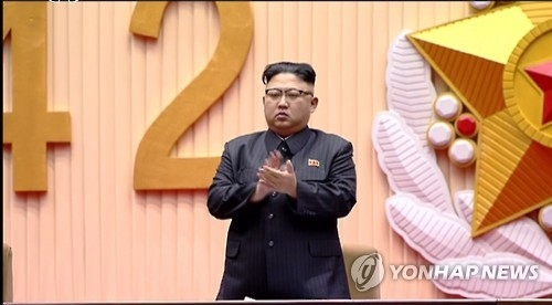 金正恩为父庆生出席中央报告大会